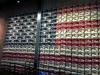 Converse Wall
