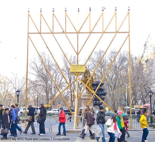 Menorah, Grand Army Plaza, New York City